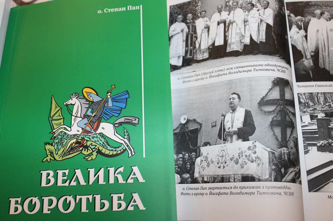 Проф. Микола Мушинка про Степана Папа