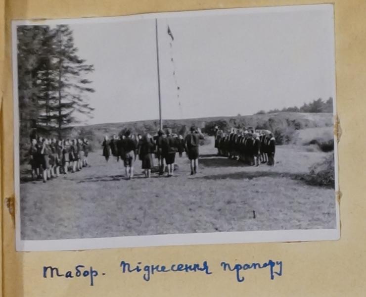 Табір пластового коша у Гайденав, 1946, з архіву Леоніда Бачинського, Український музей у Клівленді, США. Публікується вперше