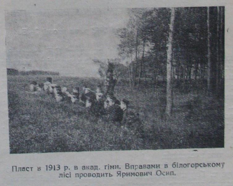 Пласт в 1913 р. Вправи в білогорському лісі проводить Осип Яримович