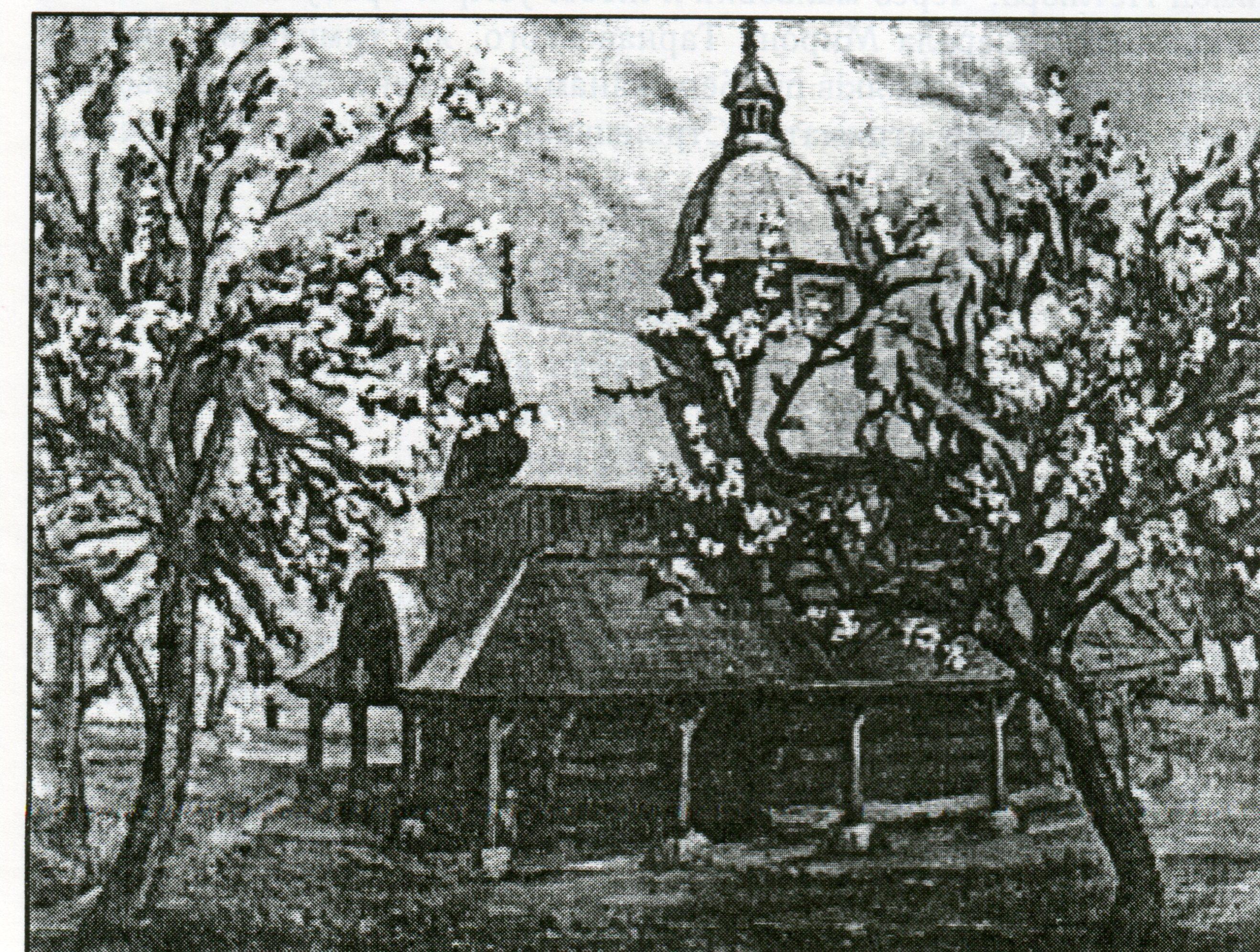 Церква на Адамівці в Бережанах. Малюнок В. Савчака