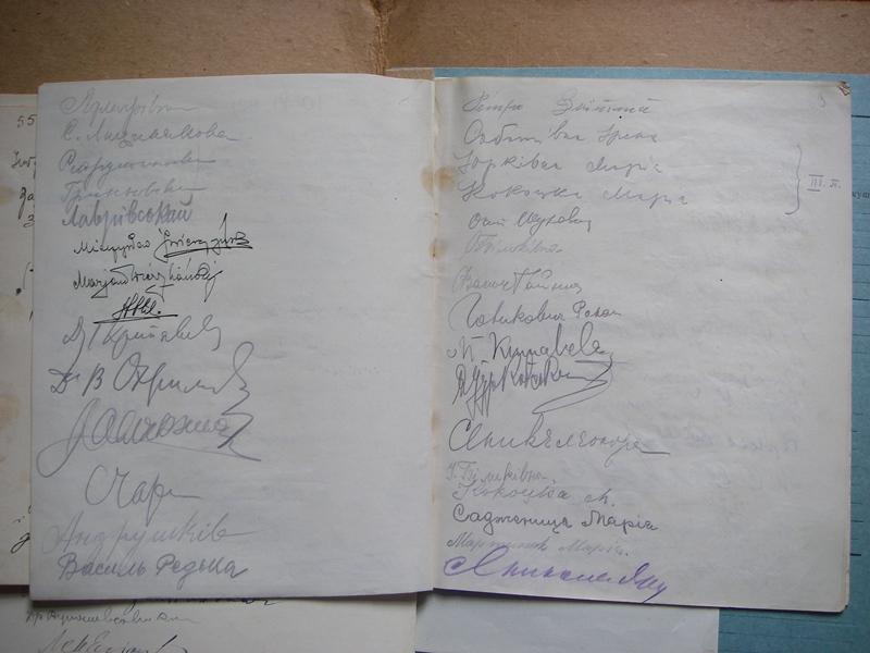 Підпис Івана Крип'якевича (перед В. Охримовичем) у книзі про відвідини пластової вистави, 1921