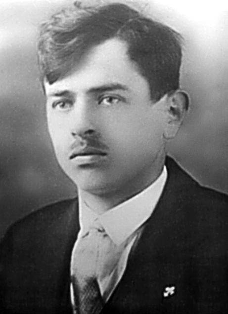 Охримович Степан, крайовий провідник ОУН