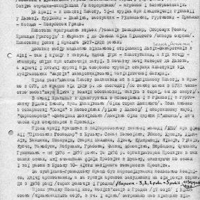 Моя пластова сторінка: життєпис і спомини, 1913-1996