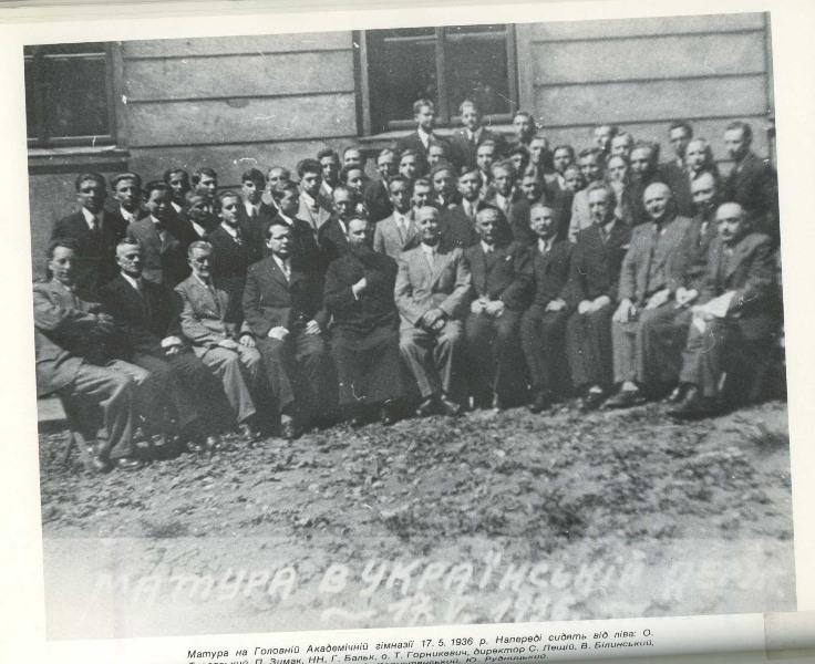 Матура на Львівській Академічній гімназії, 1938