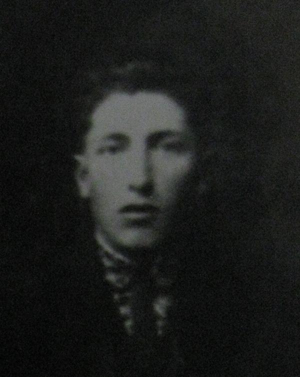 Басюк Борис, член ОУН