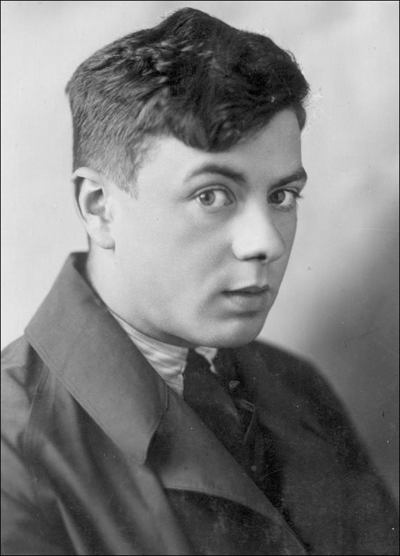 Святослав Гординський