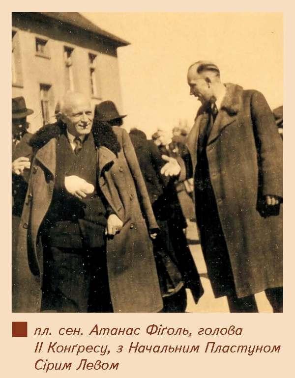 Пл.сен. Атанас Фіголь, голова ІІ Конгресу, з Начальним Сірим Левом