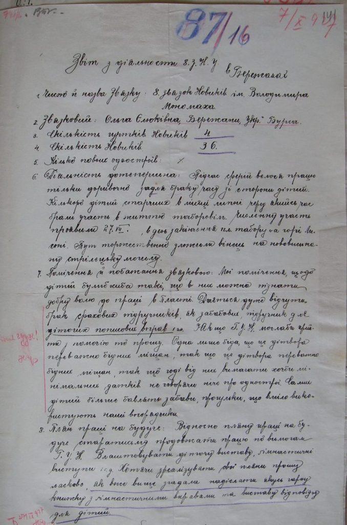 Звіт Ольги Єлюк про діяльність 8-го зв'язку новиків у Бережанах