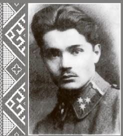 Степан Венгринович