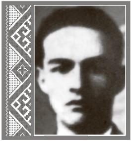 Олександр Курчаба