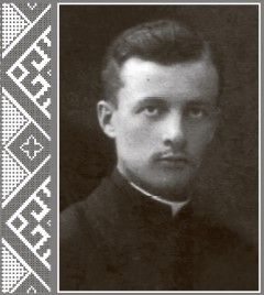 о. Теодор Давидюк
