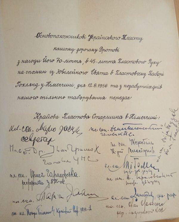 Вітання Олександру Тисовському з нагоди його 70-ліття та 45-ліття Пласту