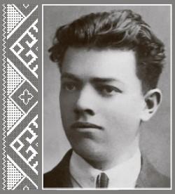 Колодзінський Михайло, військовий діяч