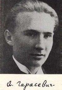 Андрій Гарасевич