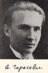 Гарасевич Андрій, поет і альпініст