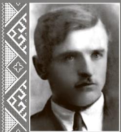 Теодозій Охримович