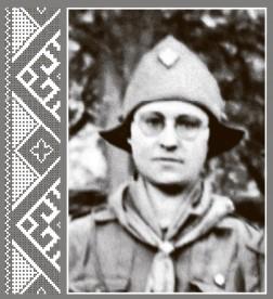 Шкорута Марія, членка Союзу Українок
