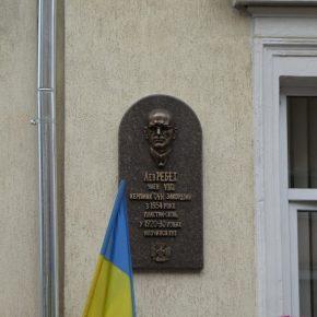 У Стрию відкрили меморіальну дошку члену ОУН Леву Ребету