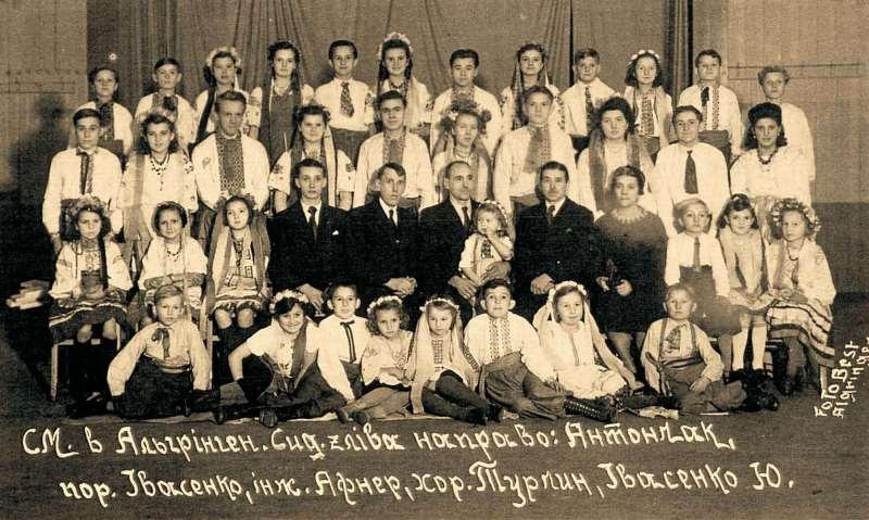 Сидять в центрі: Антончак, пор. Івасенко, інж. Афнер, хор. Турчин, Ю. Івасенко. Альгрінген.
