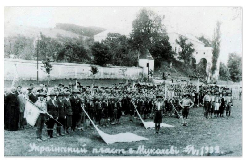 """Листівка """"Свято українських пластунів у Мукачеві, 1932"""""""