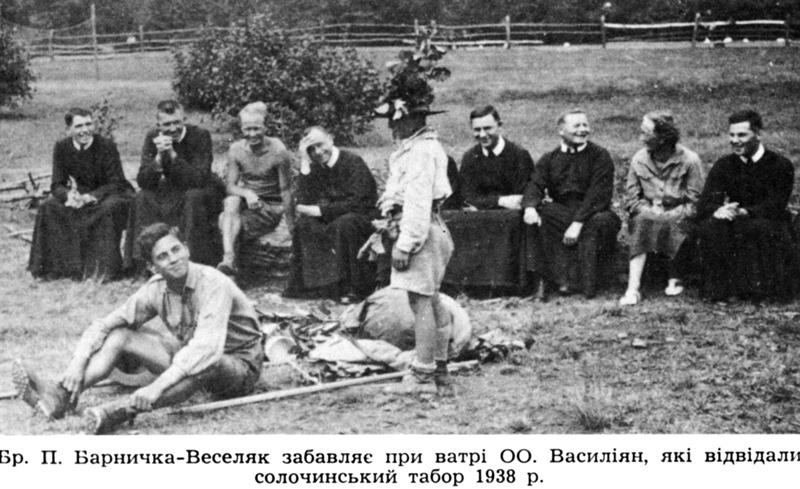 Пластовий табір у Солочині, 1938, з архіву С. Папа-Пугача