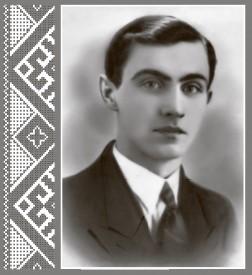 Ліськевич Богдан, провідник ОУН