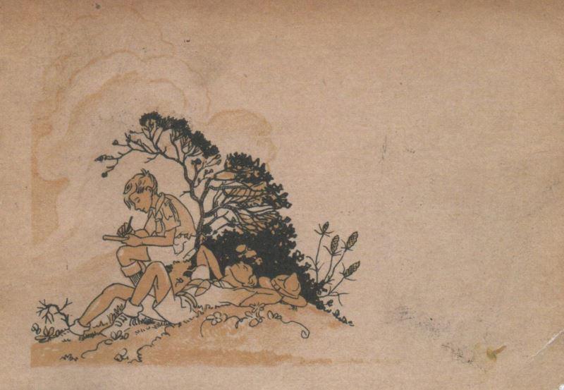 Оригінальний мотив листівки ЮСВ 1947 року, автор оригіналу - невідомий
