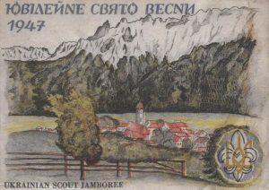 Репродукція з обкладинки книжечки-буклету учасника ЮСВ 1947 р., Міттенвальд