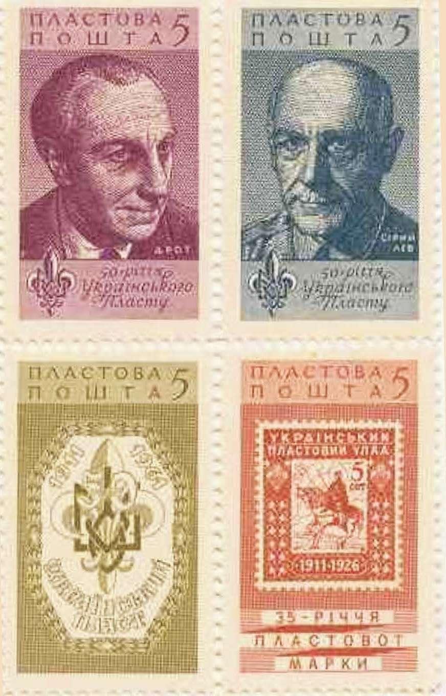 Блок марок, що присвячений 50-літтю Пласту