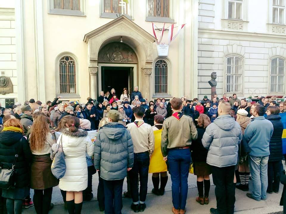 Вогонь у Відні, 17 грудня 2017