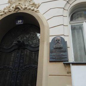 Акція до Дня Злуки, Відень 20 січня 2018 р., екскурсія українським Віднем