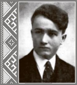 Мигул Іван, член ОУН