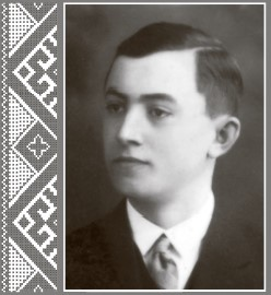 Турковський Василь, правник