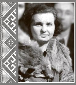 Ольга Базильків