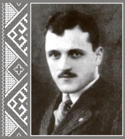 Ганушевський Теофіль, бухгалтер