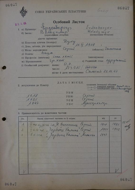 Особовий листок Володимира Ерденбергера № 06027, Німеччина, 1949