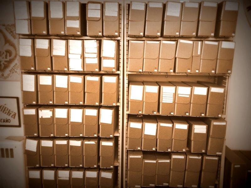 З архівів Пласту: особові справи пластунів, Німеччина, 1947-1951