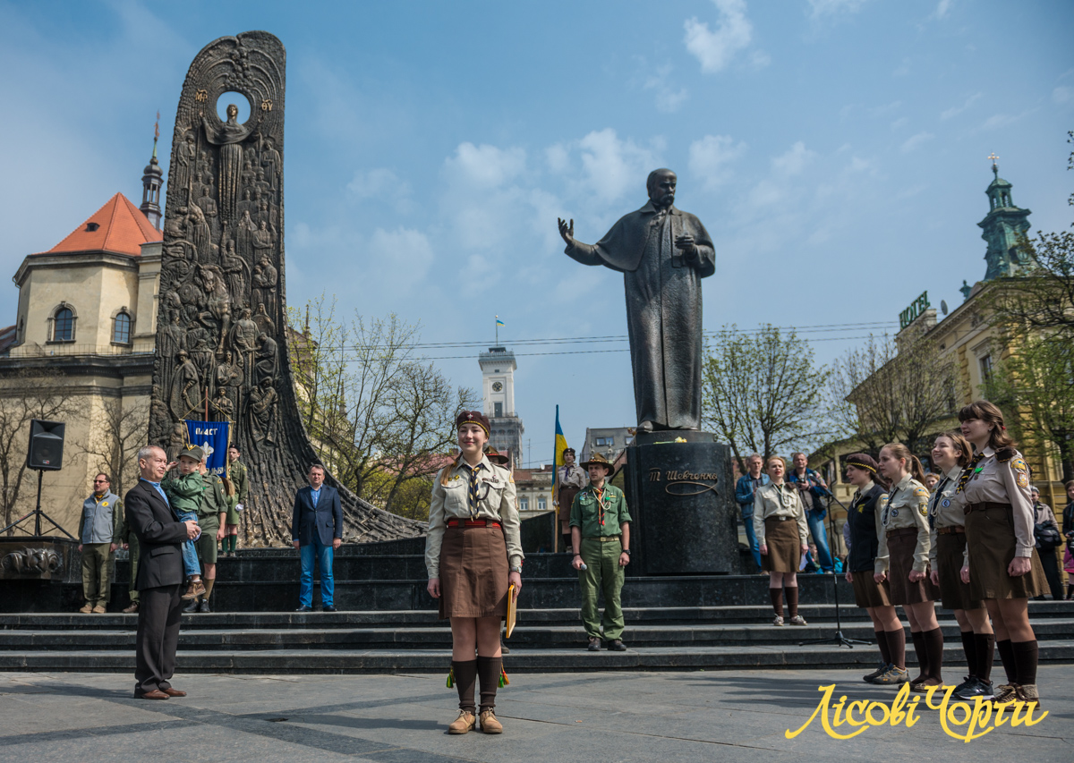 Fundraising Пласту 2018