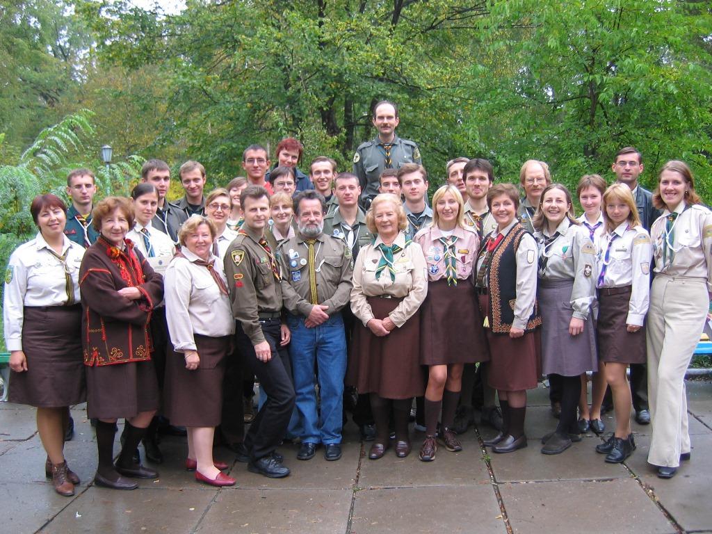 Міжкрайовий семінар пластових провідників, Київ, 2004