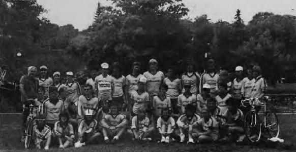"""Учасники """"Ровертону"""", 1983"""