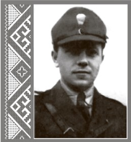 Рогач Іван, військовий діяч Карпатської України