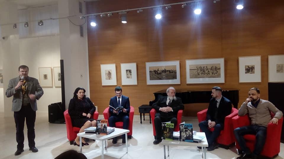"""Презентація журналу """"Локальна історія"""" в Ужгороді"""