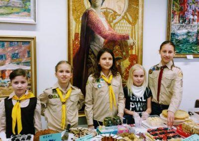 Благодійна збірка пластунів Відня, 2019