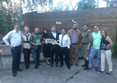 Друга Благодійна Ватра Пласту в Києві