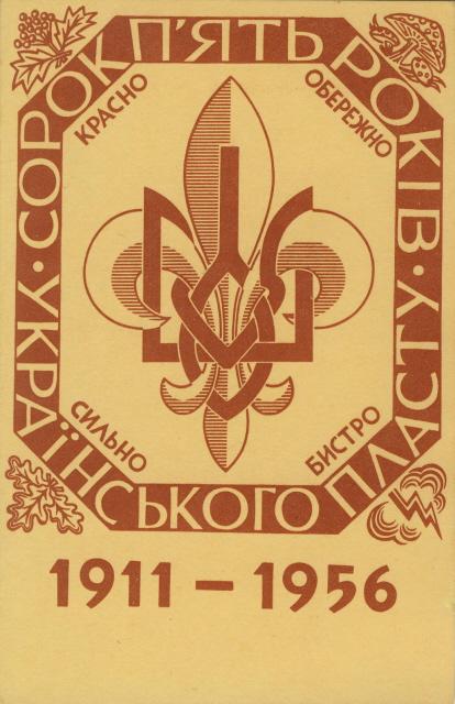 Листівка 45-ліття Українського Пласту