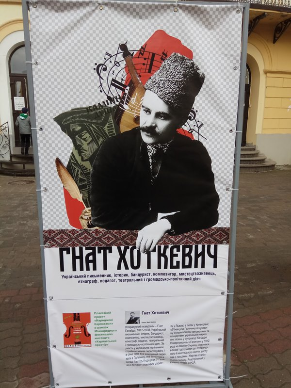 Арт-локація на площі Шептицького
