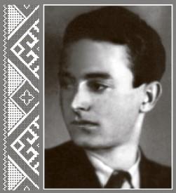 Максимів Іван-Богдан
