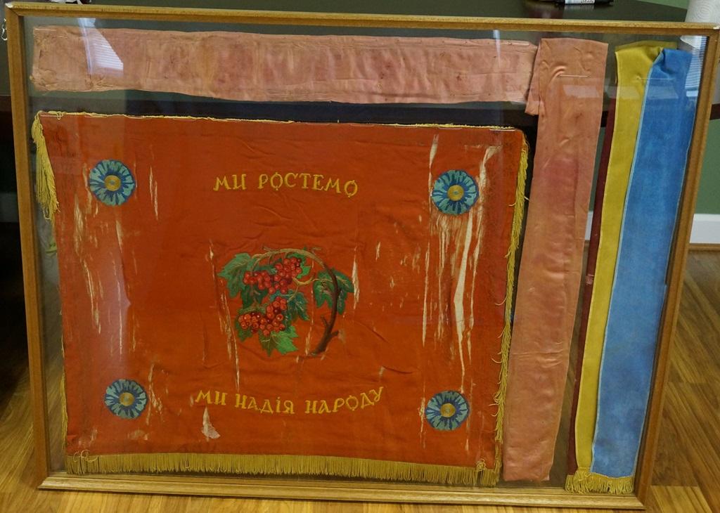 Прапор куреня ім. Ф. Черника