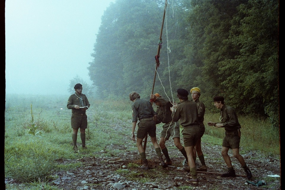 Лісова Школа, 1977