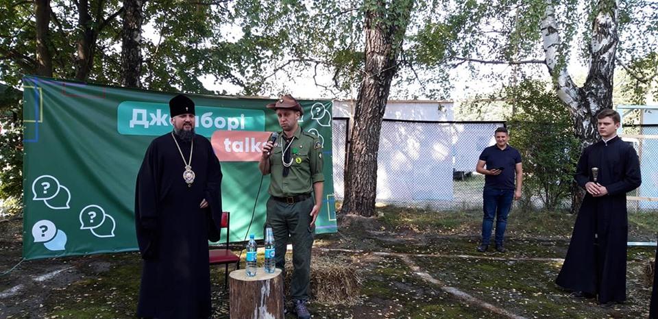 Зустріч з митрополитом Епіфанієм